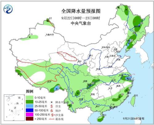 图2 天下降水量预告图(9月22日08时-23日08时)