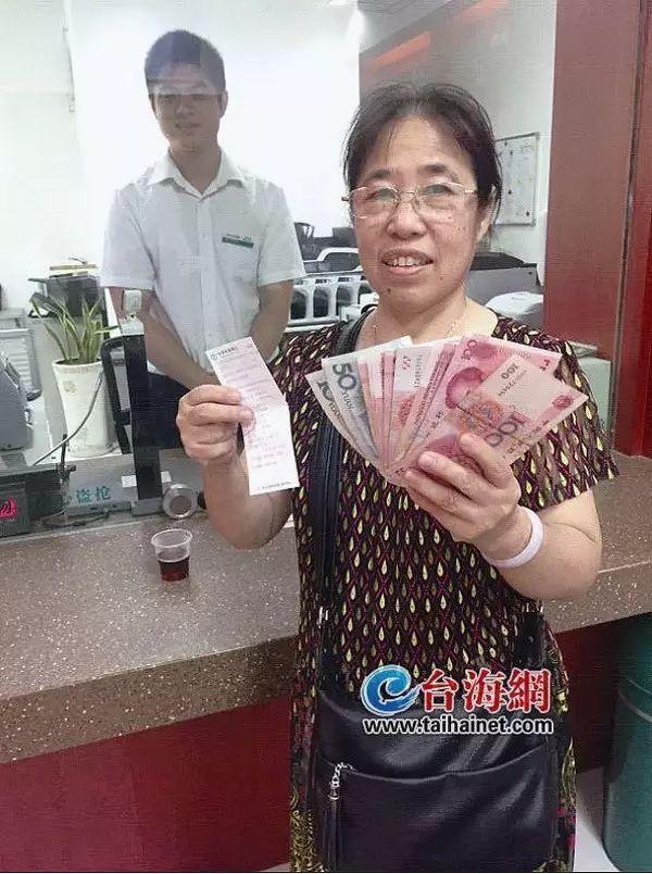 2015中国出境游1.17亿人次人均消费6千元