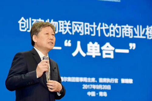 张瑞敏:上半年大幅增长不仅源于并购GE家电