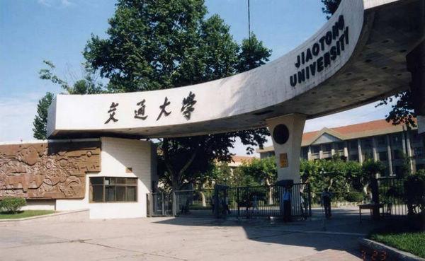 """陕西8所高校入选""""双一流"""" 和985、211有啥不同"""