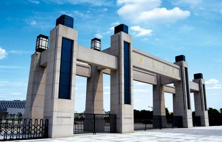 权威发布 双一流 建设高校及建设学科名单公布,安徽哪些高校上榜了