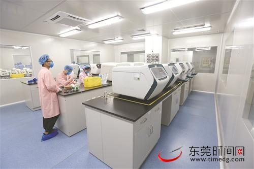 松山湖崛起基因检测行业领军者(责编保举:高测验题jxfudao.com)