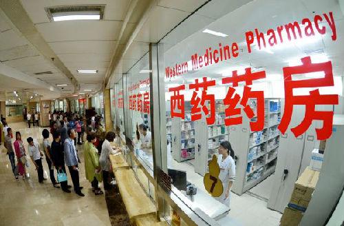 资料图片:河北省沧州市中央医院药房窗口。新华社记者 牟宇 摄