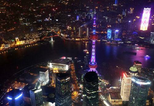 资料图片:上海市陆家嘴地域夜景 新华社记者 陈飞 摄