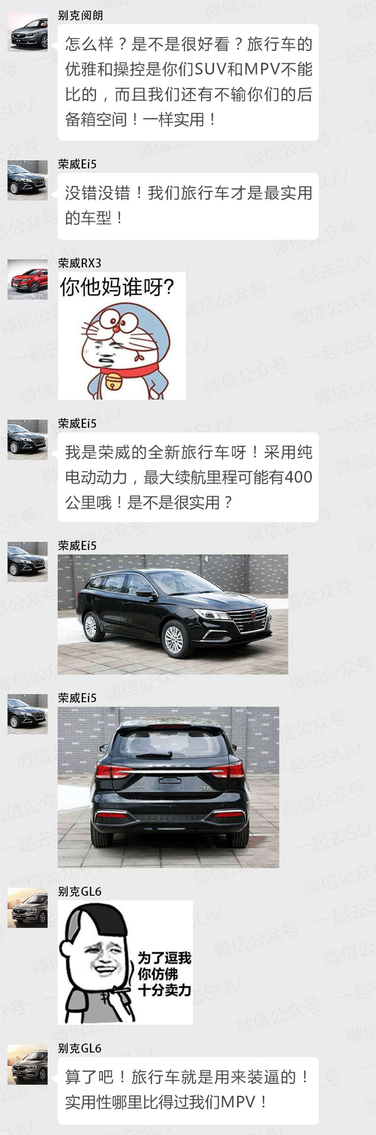 SUV、旅行车、MPV新车大撕逼!究竟谁更适合家用?