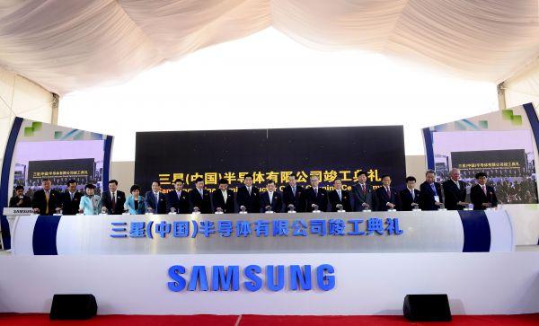 资料图:2014年5月9日,韩国三星电子在西安高新区一期投资70亿美元的三星(中国)半导体有限公司完工。新华社记者刘潇摄