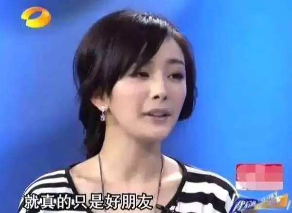 娱乐圈十大cp排名出炉,赵丽颖凭借小圆脸4次上