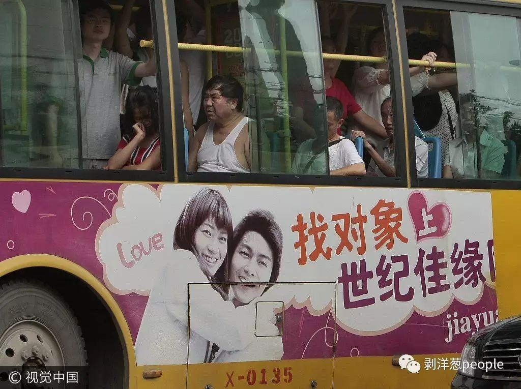 2010年8月28日,南京街头公交车车身上的世纪佳缘网站广告。