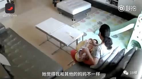 保姆偷喝女主人母乳:我贫血,需要补一补……监控曝光