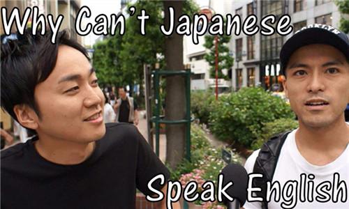 """日媒:日本人英语水平是""""硬伤"""" 政府将全力""""拯救"""""""