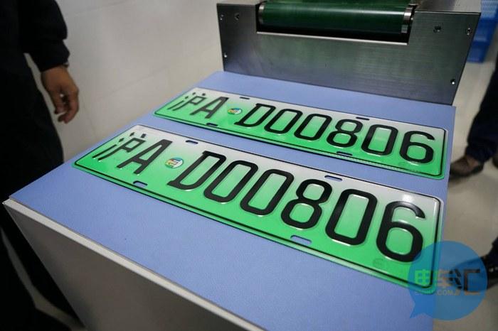 四川广元12月份启用新能源汽车号牌 工本费仍是100元