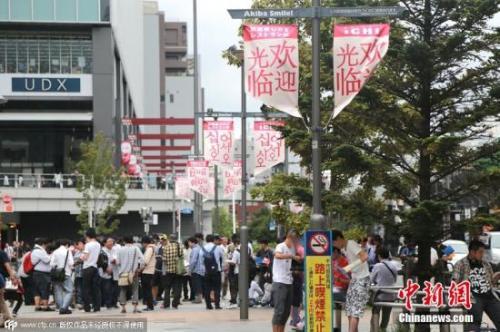 """日本企业将向访日游客提供""""空手观光""""支援服务"""