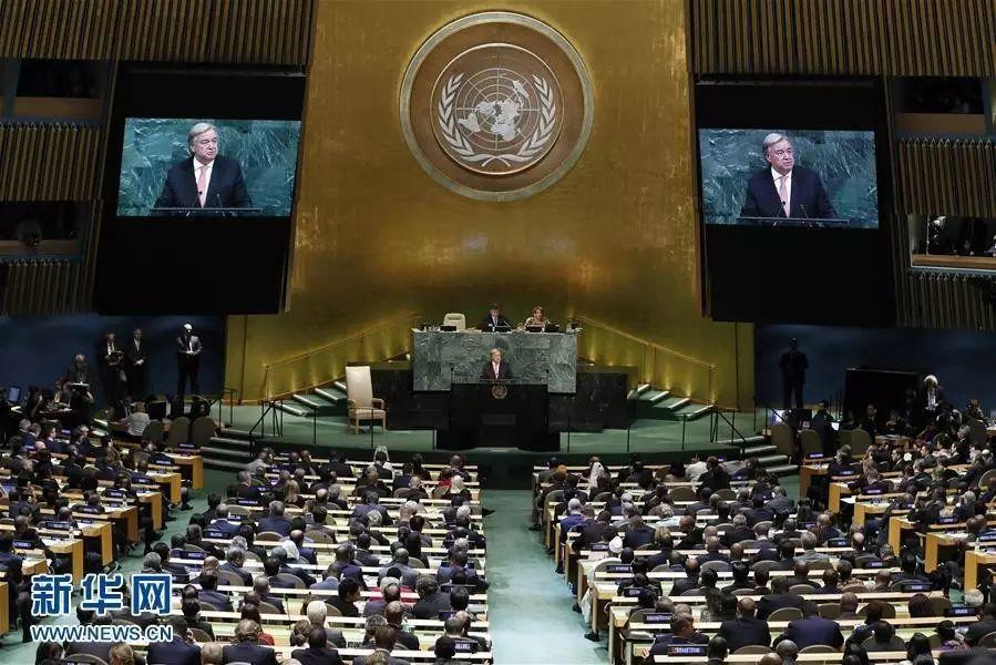 9月19日,在纽约团结国总部,团结国秘书长古特雷斯在联大一样平常性辩说上讲话。