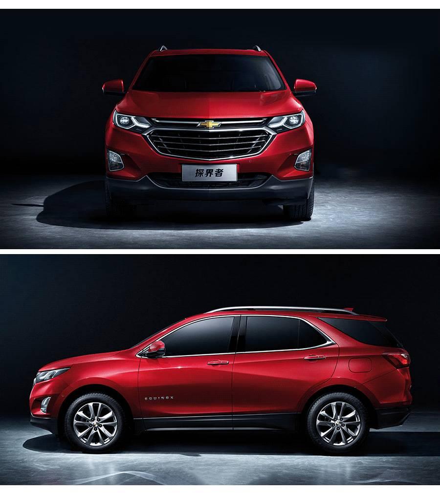 17.49万起,性价比最高的合资中型SUV新款上市!