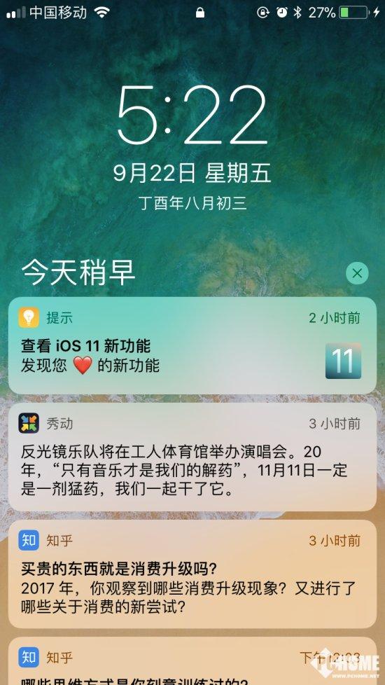 iPhone 8真机上手 外观小改体验就是7s