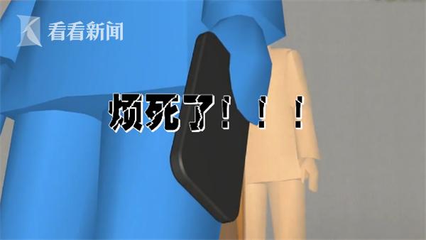 """游戏正酣被喊""""吃饭了"""" 日本16岁少年持菜刀将父亲活活砍死"""