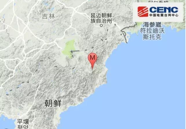 刚刚,朝鲜发生3.4级地震,震源深度0公里
