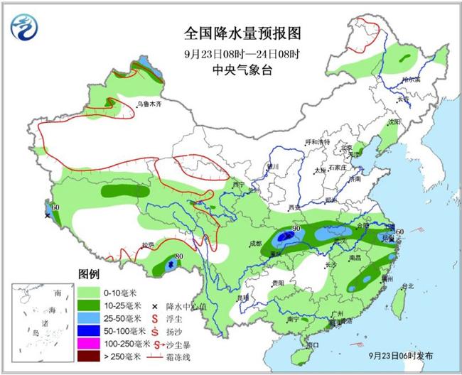 江淮一带有较强降雨 冷空气自西向东影响北方