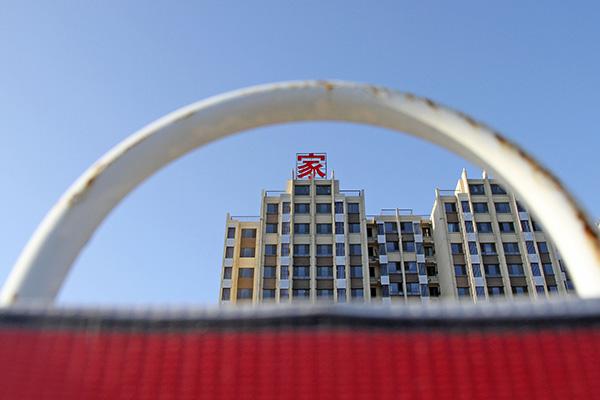 目前,限售已经是中国楼市调控的一项重要手段。视觉中国 资料