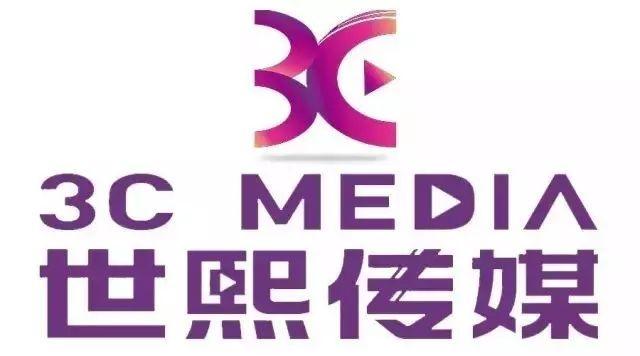 世熙传媒重组 又一综艺公司被上市公司并购!