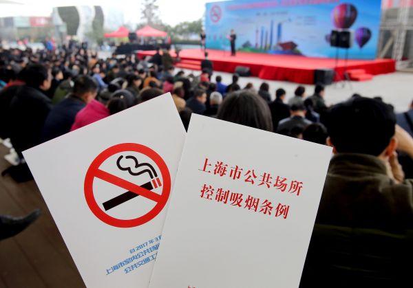 资料图片:3月1日,新版《上海市公开场合控制吸烟条例》实行主题宣传运动在上海世博源大舞台举行。新华社记者 刘颖 摄