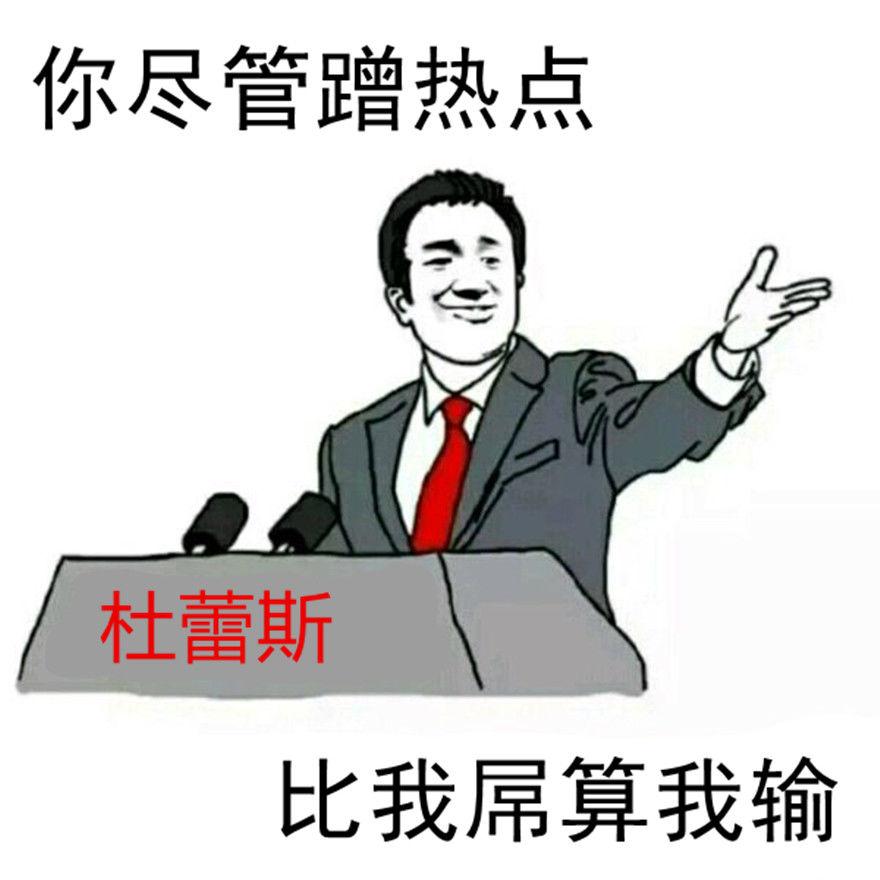 """""""共享校花""""做营销?建议搜狐营销负责人共享下脑子(如果你们有的话)"""