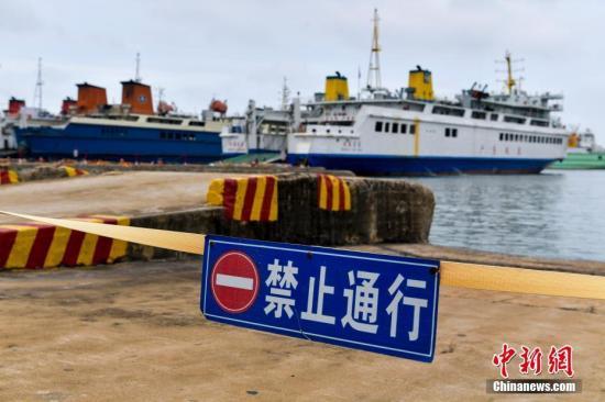 材料图:海口港客运站码头。 中新社记者 骆云飞 摄
