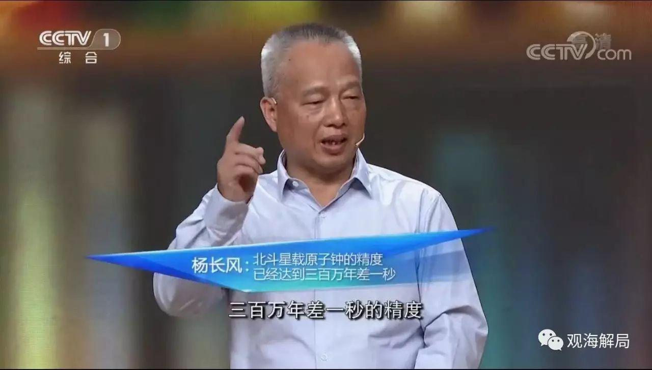 (杨长风)