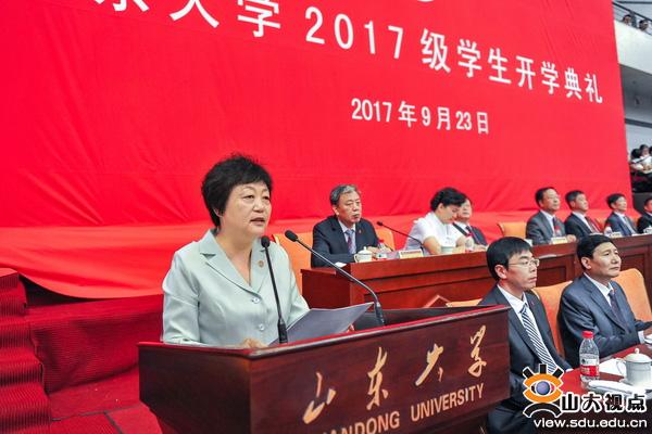 山东大学首任女校长的樊丽明