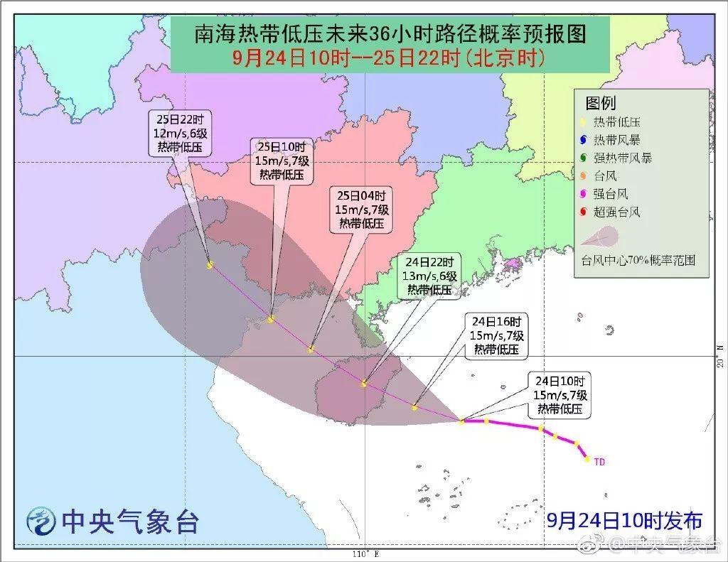 暴雨黄色预警!台风胚胎突然升级,预计今晚登陆粤西或海南!广州的天气是……