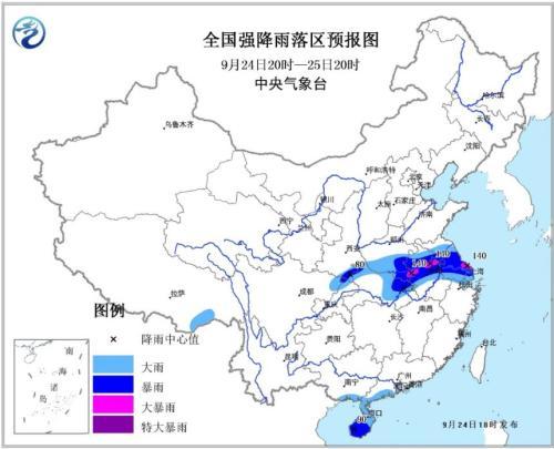 图片泉源:地方气候台官网。