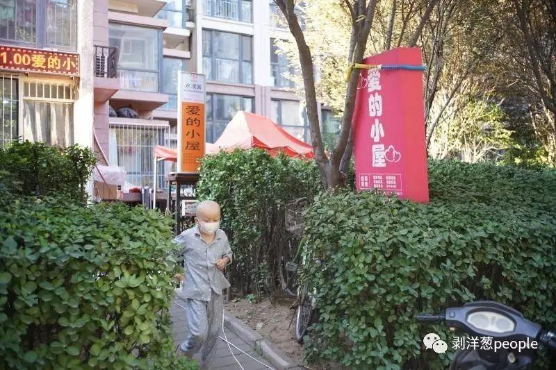 9月20日,廊坊市潮白人家小区2号楼,有一家专门为白血病患者提供专用品的商店,一名小患者从商店走出来。新京报记者 王飞 摄