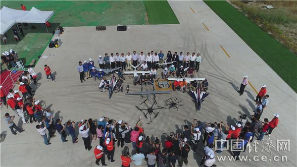 京津翱翔基地无人机展示