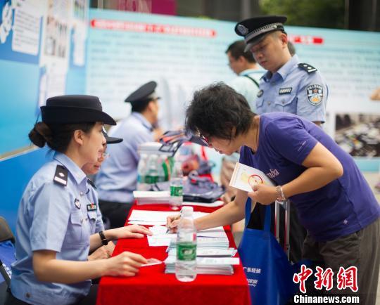广东警方防范打击经济犯罪宣传进社区 陈骥旻 摄