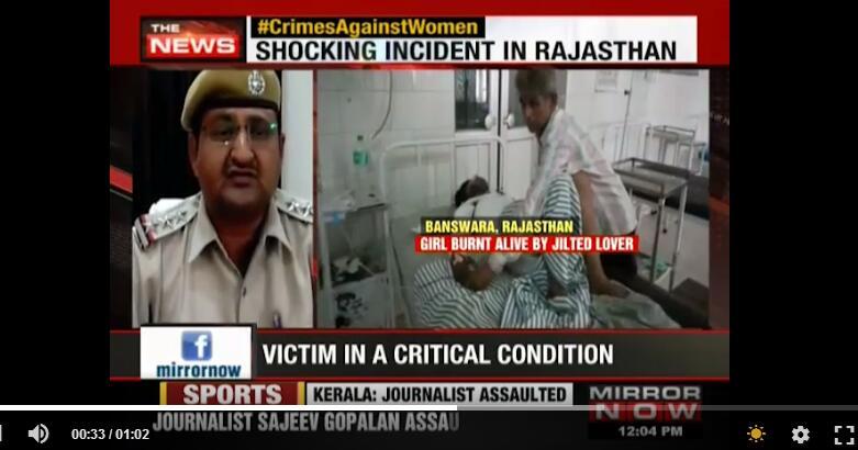 图为印度TOI媒体报道截图