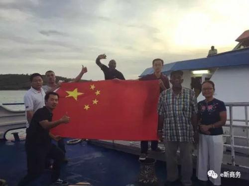 救援船起航前的合影。图片来源:商务部团委e新商务微信公众号图片