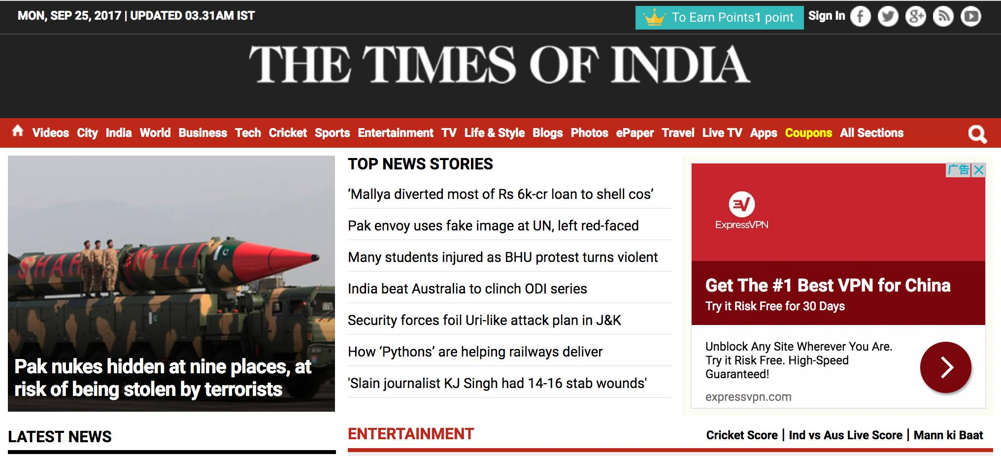 《印度时报》官网截图
