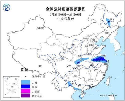 暴雨黄色预警:四川陕西湖北河南局地有大暴雨