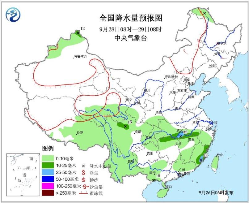 冷空气继续影响中东部地区 华西地区将有较强降雨