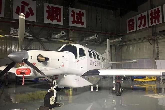 图片:中国已经拥有p-750飞机的生产能力.