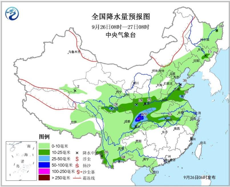 华西将迎较强降雨 冷空气影响中东部地区