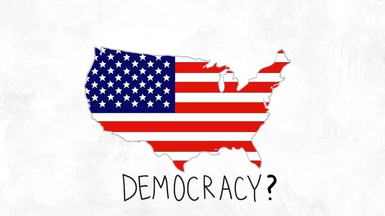 美国式民主