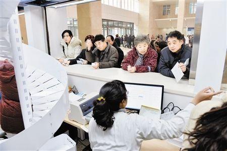异地就医不备案只能报销20%?重庆社保局:不是