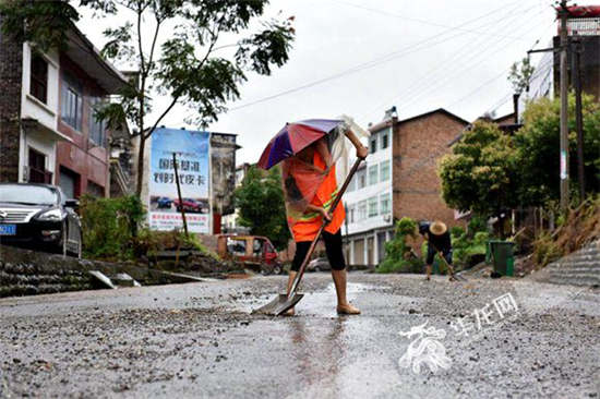 开州北部山区暴雨致2万人受灾已安置转移群众500人