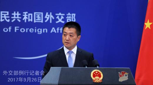 9月26日,外交部发言人陆慷主持例行记者会。