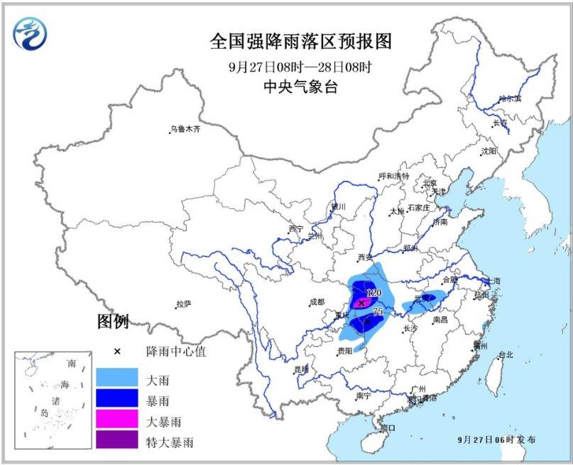 渝鄂黔等地有较强降雨 冷空气继续影响中东部地区