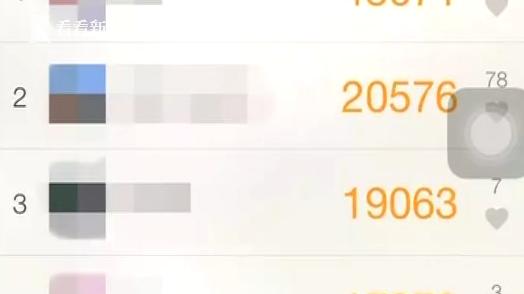 凤凰彩票手机客户端下载暴走两万步结果进医院