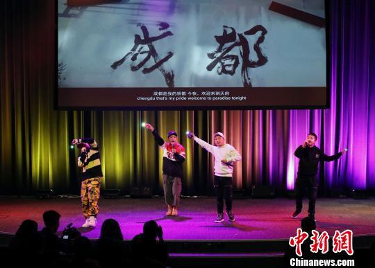 中国现代舞和说唱演出《WE》惊艳悉尼
