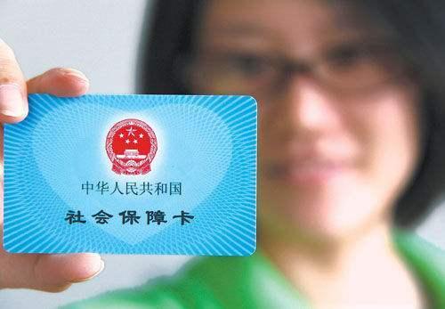 福建 福州医疗保险查询 12333社保查询网