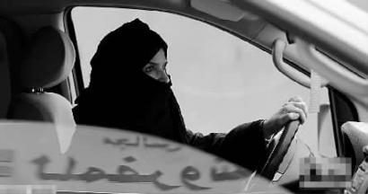 沙特解除妇女驾车禁令